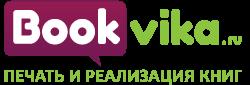 BookVika.ru (в мягкой обложки)