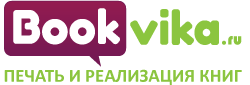 Распространение книг через biblion.ru